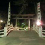 寒川神社へ初詣|寒川という町のポテンシャル